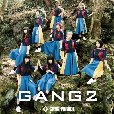 「GANG 2」通常盤ジャケット写真