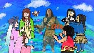 彦星を演じる前野朋哉を祝福する三太郎のキャラクターたち