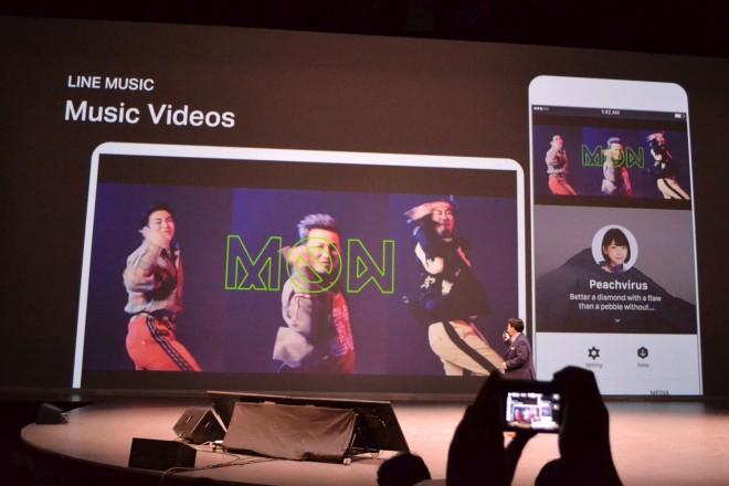 LINEMUSICに新しく加わる「ミュージックビデオ機能」のイメージ