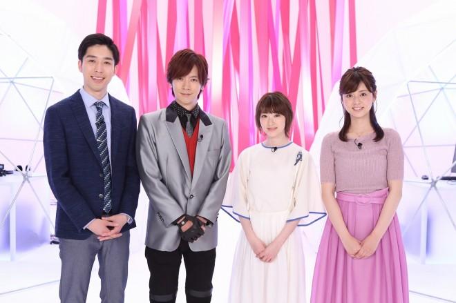 日本テレビがスタートするeスポーツ専門地上波番組『eGG(e-Sports Good Game)』出演者