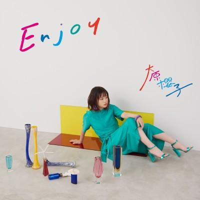 大原櫻子 3rdアルバム 『Enjoy』(通常盤)