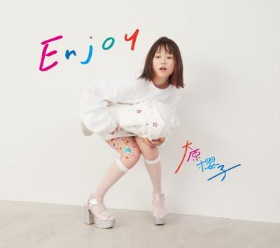 大原櫻子 3rdアルバム 『Enjoy』(初回限定盤A)
