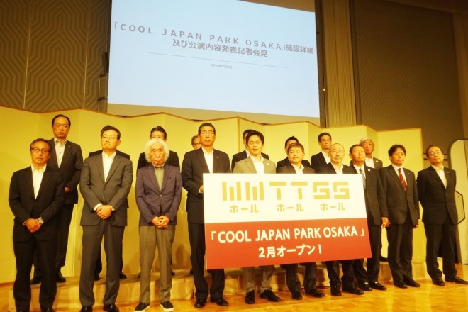 「COOL JAPAN PARK OSAKA」会見に出席した吉村洋文大阪市長(前列中央)とクールジャパンパーク準備に参加する企業・団体関係者ら