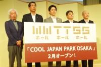 大阪を訪日観光客の拠点へ 「COOL JAPAN PARK OSAKA」外国人向けエンタテインメント発信