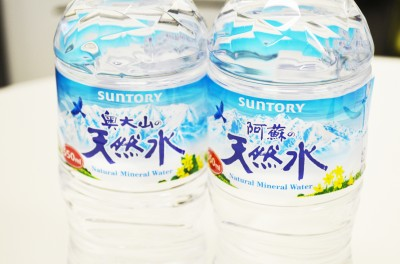 九州、西日本で売られているのは…。商品名に注目!
