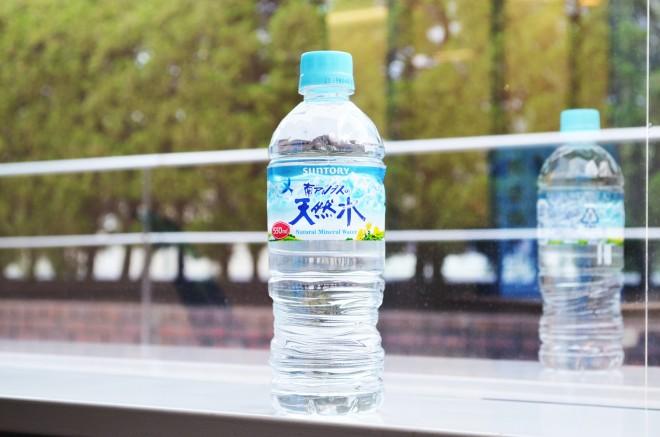 東日本在住者にはおなじみの「サントリー 南アルプスの天然水」