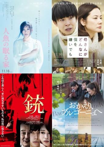 【映画興行収入ランキング】上映中&上映予定映画一覧も掲載!