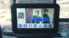 タクシー車内で流れている「Indeed」のCM