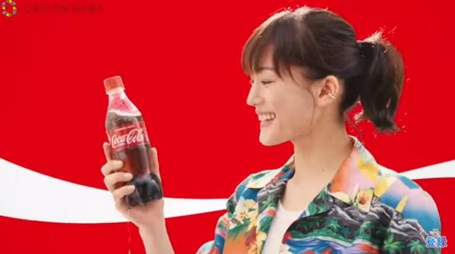 2017年からコカ・コーラのCM出演している綾瀬はるか