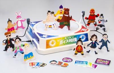 付属の力士はお相撲さんだけでなく、熊、ロボット、桃太郎などバラエティに富んだラインアップ