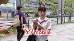 「14歳です」若干キレ気味に答える芦田愛菜でした