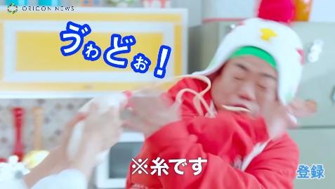 """CM本篇中に、出川は""""どっきり""""の餌食に!"""
