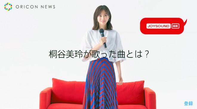 実際に何を歌ったのか?桐谷美玲の「十八番曲」がサイトでわかる!