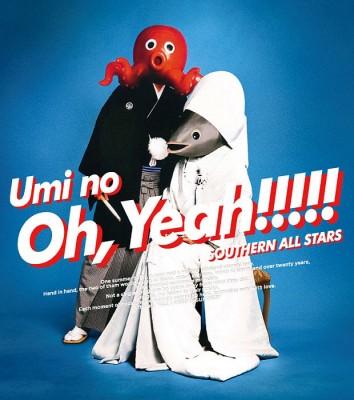 デビュー40周年を記念した、サザンオールスターズのプレミアムアルバム『海のOh, Yeah!!』(8月1日発売)は、週間アルバムランキング2週連続で首位を獲得するなど現在ヒット中