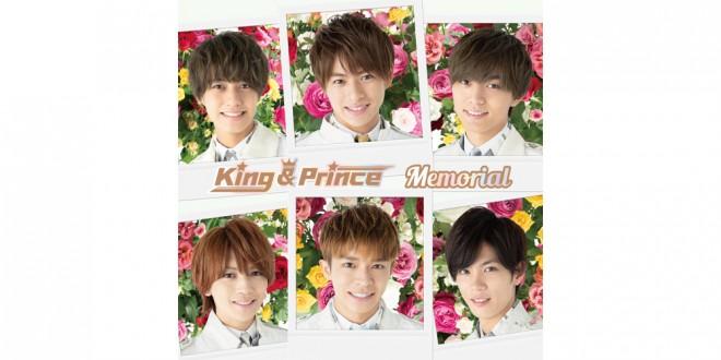 King & Prince「Memorial」ジャケット写真(通常盤)