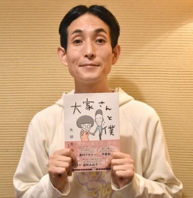 カラテカの矢部太郎(C)ORICON NewS inc.