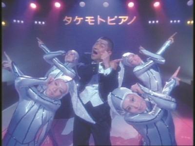 財津一郎とピアノの妖精が歌い踊る『タケモトピアノ』TV-CM (提供:タケモトピアノ)