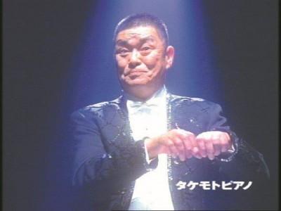 20年近く内容を変えずに放送し続ける『タケモトピアノ』TV-CM (提供:タケモトピアノ)