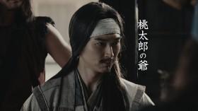 桃太郎の父は松田翔太