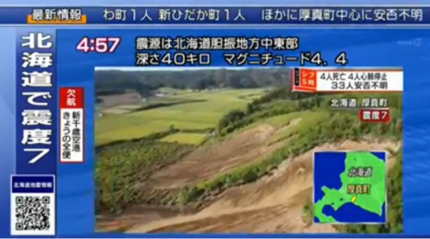 NHK総合『ニュース シブ5時』より