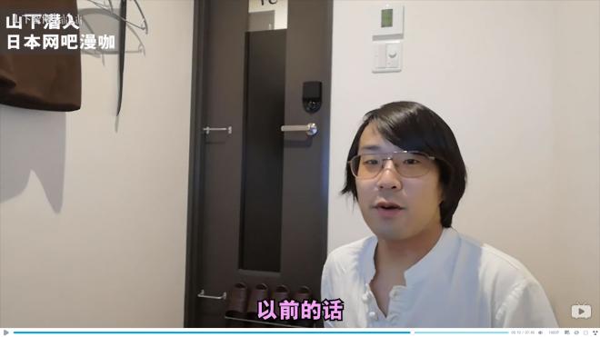 中国の動画サイトで、日本のカルチャーを伝えるバラエティ番組『紳士の大体一分間』を展開する山下智博