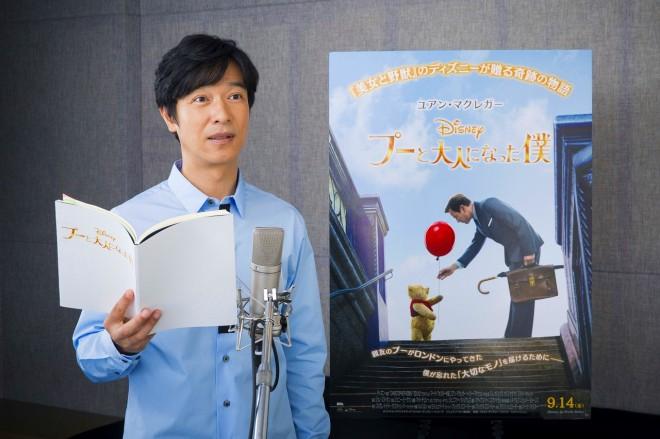 『プーと大人になった僕』で実写声優に初挑戦した堺雅人