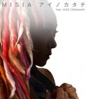 MISIA『ぎぼむす』、米津玄師『アンナチュラル』と重なるドラマと主題歌の関係性
