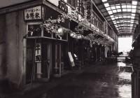 吉野家築地1号店が食通たちに愛されたワケ 「市場に育てられた」