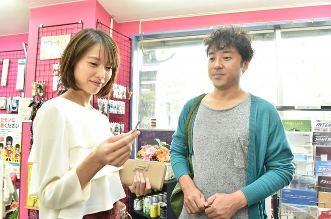 金曜ドラマ『大恋愛〜僕を忘れる君と』より (C)TBS