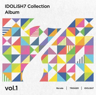 9月26日に発売された『アイドリッシュセブン Collection Album vol.1』 (C)アイドリッシュセブン