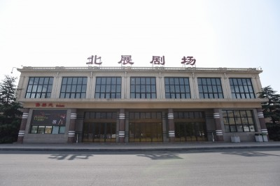 9月28日にコンサートを行った北京展覧館劇場