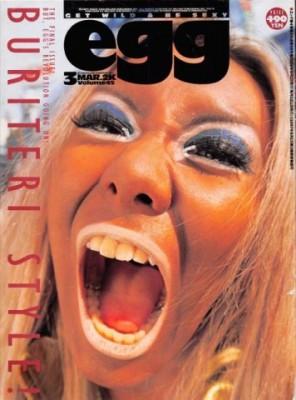 14年に休刊した伝説のギャル雑誌『egg』