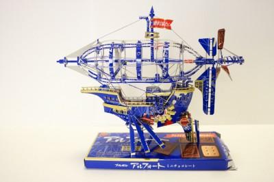 『アルフォート』で作った飛行船(晴季さん提供)
