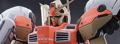 代表作:RE1/100 ガンダムGP04 製作:nishi