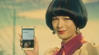 """中村倫也が初の""""ママ役""""で出演中のCMが話題 イケてるママが続々と使い始めている「最強アプリ」とは?"""