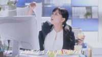 """芳根京子がキャリア系OL姿を披露 """"経理あるある""""を紹介するWEB動画"""
