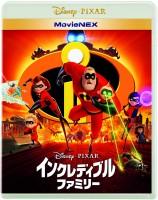 ディズニー映画、ドラえもん、コナン…親世代の願いを叶えるファミリー映画の価値