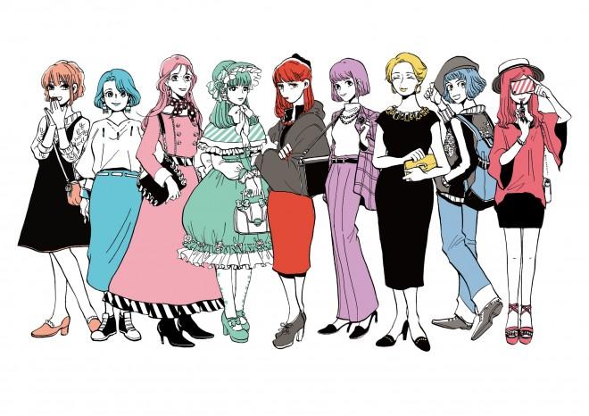 「大人になってもロリータ服を着る女」「あだ名が『叶美香』の女」などさまざまな女性たちが登場