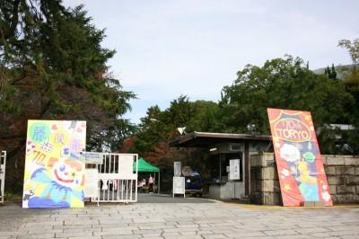 """11月16日、今年で70回目となる京都教育大学の学園祭""""藤陵祭""""の開幕初日を迎えた。"""