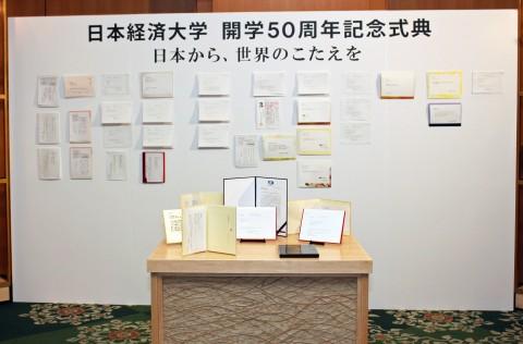 記念式典には世界中からメッセージが届いた
