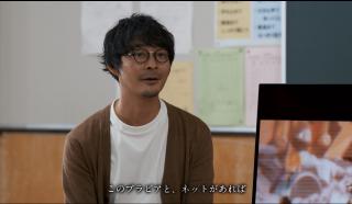 「ブラビア×ネット動画」が映画ファン拡大にもつながる、と話す有坂さん。