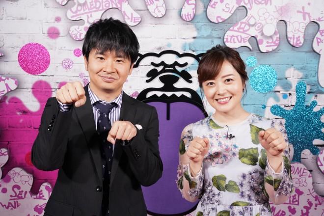 『犬も食わない』でオードリー若林正恭とタッグを組む水卜麻美アナ(C)日本テレビ