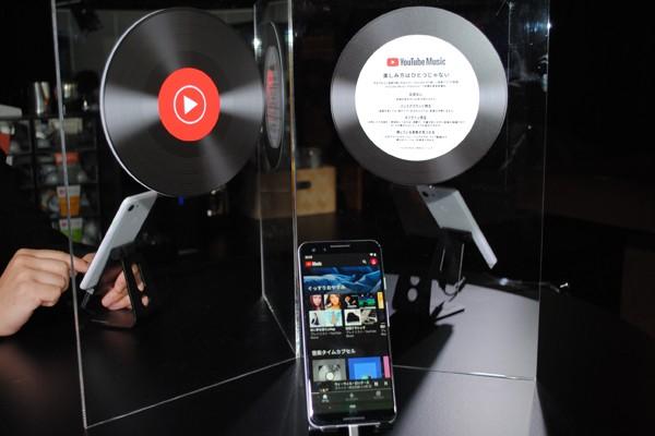 有料の定額制音楽配信サービスとなるYouTube Music Premiumがスタート。発表会見での体験コーナー