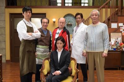 金曜ドラマ『メゾン・ド・ポリス』(TBS系)より (C)TBS