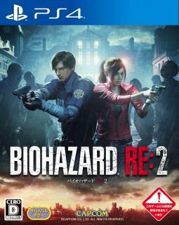『BIOHAZARD RE:2』