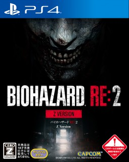 『BIOHAZARD RE:2』Z Version