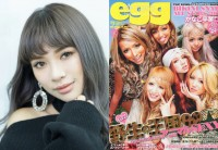 元『egg』カバーモデル・藤田杏奈、ギャルマインド貫いた10年「大人たちは私を最後まで見捨てなかった」