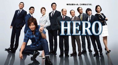 『HERO』(2014年)
