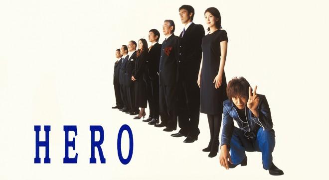 『HERO』(2001年)