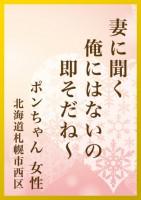 """チョコめぐる""""悲喜こもごも""""で世相を反映、平成最後の「バレンタイン川柳」"""